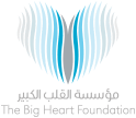 The Big Heart Foundation (TBHF)